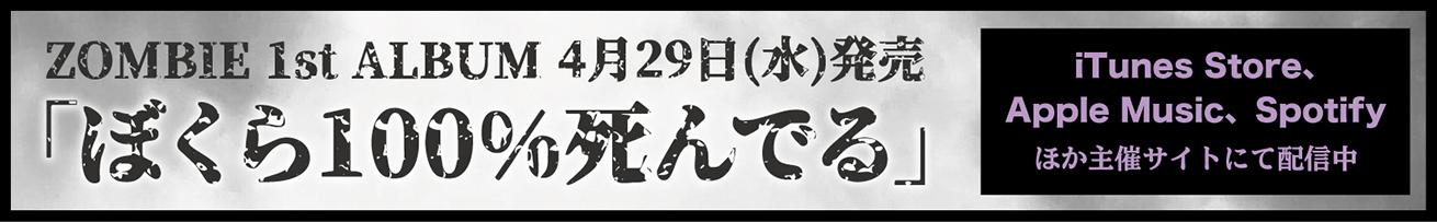 Zb_2020cd2